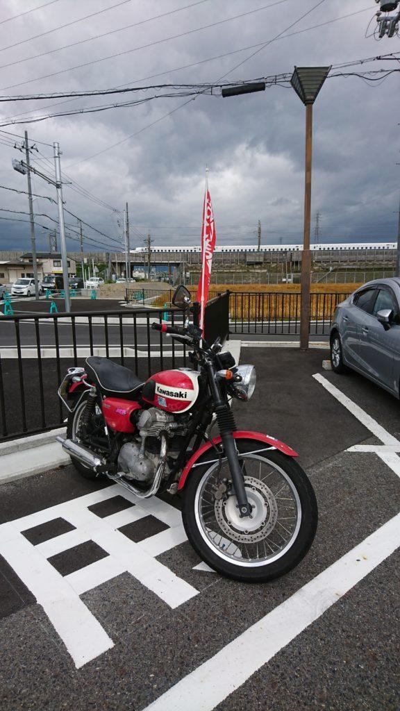新幹線がみえる道の駅アグリの郷栗東~Roadside station where you can see the Shinkansen~